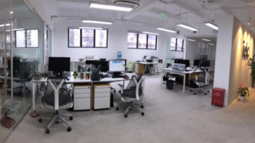 New Offices for IDC China