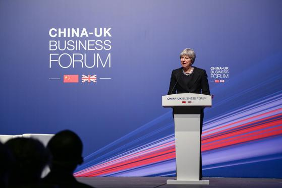 Theresa May Speaking at the China-UK Business Forum