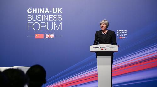 IDC Invited to China-UK Business Forum