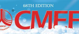 IDC China reflects on this year's CMEF- Asia's biggest medical show