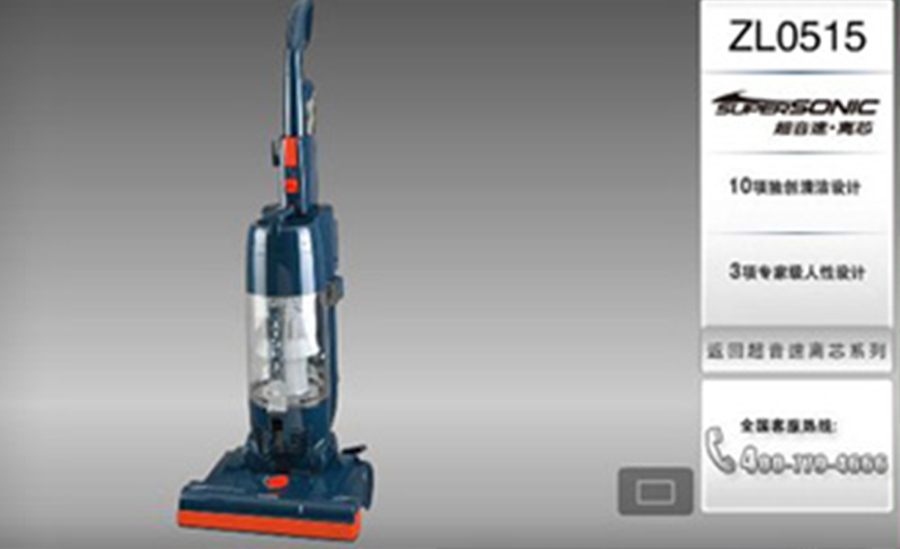 EcoVax upright vacuum cleaner designed by IDC